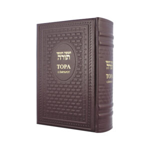 Jewish religious literature