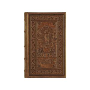 Orthodox Diary