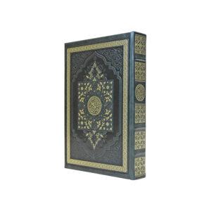 Muslim religious literature